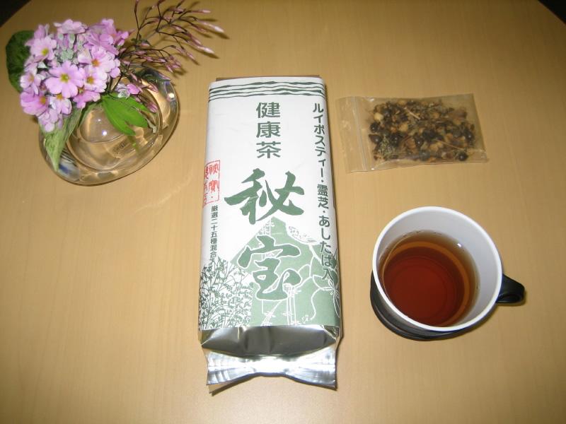 健康茶 秘 宝